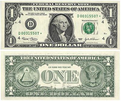 Dinheiro 1_dollar_bill